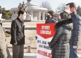 [사진] 안철수, 국민의힘 1인 시위 격려