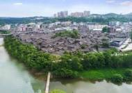 """[CMG중국통신] """"中 AAAA급 관광명소 클라쓰"""" 쓰촨 옛 도시"""