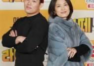 [포토] 김미정,김유철 '라떼부모' 기대하세요