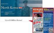 중국 대북제재 비협조에, 미국 '55억 포상' 사이트 만들었다