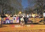 """베를린 미테구의회 """"소녀상 영구 보존을""""…일본 철거 요구에 제동"""
