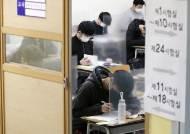 """수능 2교시 수학 """"작년보다 어렵거나 비슷…고난도 문항, 체감난이도 높아져"""""""