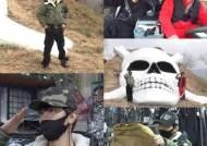 '나혼산' 이시언, 부산 '얼' 동생과 추억 여행···군인 백화점 FLEX