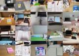 밥상위 한뼘짜리 선생님 모셨다···전국 '개인 교실' 535만개
