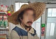 중국 법원, 4살 여아 성폭행한 남성 사형