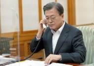 """마크롱, 내년 서울 오나…文-마크롱 통화 """"탄소중립 지지"""""""