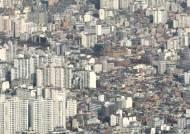 '영끌'해 노후주택 사들인다, 서울 1주택자 단골은 20대