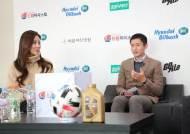 """한국 축구 '멘토' 이영표의 조언 """"재능은 타고나는 것이 아니라 만들어가는 것"""""""