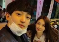 '여신강림' 야옹이 작가, 전선욱과 열애 공식인정