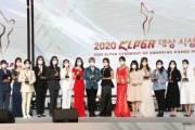 KLPGA 프로들이 '김비어천가' 부른 이유는
