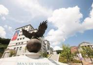 경복대 AI기반 학생성공센터 운영…4차산업 인재장학금도 지급