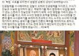"""추미애, 노무현 영정사진 올리며 """"살 떨리는 공포…검찰개혁 해낼 것"""""""