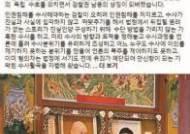 """김은혜 """"秋, 또 누굴 안고 뛰어내릴지""""…정청래 """"인간 되자"""""""