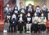 <!HS>외교<!HE>부 평택 SOFA 국민지원센터 '평택시민을 위한 일상영어' 2편 발간