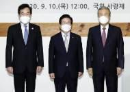 이낙연·김종인 오늘 회동…수사 받던 李 최측근 사망 변수