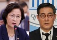 """신원식 """"尹징계 황당…국방장관도 합참의장 징계 못 해"""""""