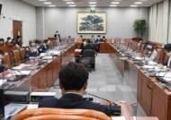'일하는국회법' 국회 운영위 통과…상시국회·출석현황 공개된다