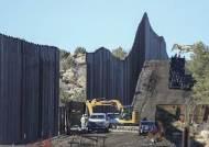 트럼프, 마지막까지 멕시코 국경에 장벽 세운다... 바이든 중단도 어려워