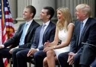 트럼프 '셀프 사면'도 방법 있다···몰래 사면·선제 사면도 되는 美