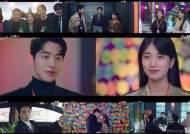'스타트업', 배수지·남주혁, 달콤한 입맞춤으로 진심 확인