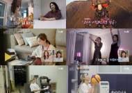 """""""멈추지 않는 도전"""" '온앤오프', 장예원·아유미·황보의 OFF"""