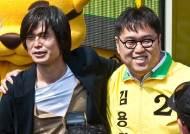 """김근식 """"김용민, 주진우 폭로…최순실 국정농단과 판박이"""""""