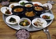 [더오래]재택근무 일상화…동네마다 구내식당 있었으면