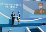 한국동서발전, 울산서 20MW급 대원연료전지 발전소 착공
