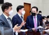 """민주, '경제 3법' 다수결 표결로 상정…野 """"마구잡이 입법 독재"""" 반발"""