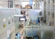 인천공항, 공항산업 구직자·재직자 위한 일자리지원사업 시작