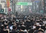 서울서 수능 응시자 확진…1·2교시는 일반 시험장서 봤다