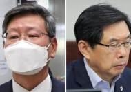 이용구 차관, 박상기 前장관에 사무실 약속 후 무상 제공 논란