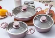 [경제브리핑]영국 주방용품 로얄 그래프톤, 연말 특별 행사