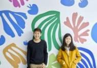 [소년중앙] 단순한 선과 색이 전해주는 위로의 메시지