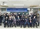 (사)한국관광연구학회 '2020년 심포지엄 및 추계학술대회' 개최