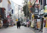 9시, 불 꺼진 서울 밤…주말 홍대는 낮부터 이미 인적 끊겼다