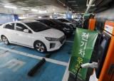 전기차 충전기 2000만 가구에 보급 '2050 탄소중립 추진전략'