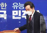 """與 """"174석인데 뭐하냐더라""""...호남서 14.2%P 폭락한 文지지율"""