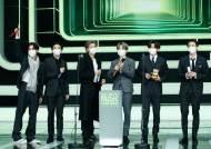 "BTS, 'MAMA' 8관왕 싹쓸이…""저희만 좋은 소식 마음 무겁기도"""