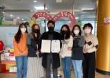 대구 달성군 여가부 '아이돌봄서비스 제공기관 평가' 최우수…장관상 수상