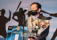 [조아제약]코로나19 대응 TF팀 전병율 교수, 노바이러스 공로상 수상