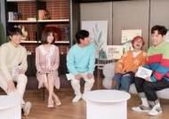 '서울집' 박하선, 화제의 '롤리폴리' 댄스 재연···흥 폭발