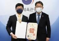 권혁빈 스마일게이트 창업자, 보관문화훈장 수훈…게임업계 최초