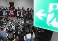 [속보]野비토권 무력화시킨 '공수처법' 법사위 전체회의 통과