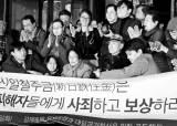 '강제징용' 일본제철 주식 매각명령 9일 0시부터 효력 발생