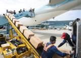 화물 운송으로 혁신, 다음은 백신 수송…대한항공 대통령상
