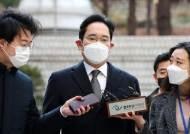 삼성, BCG에 '지배구조 컨설팅' 맡겨…내년 하반기 본격개편