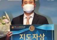 [조아제약] '역대 최장 임시 사령탑' 한화 최원호 전 대행 지도자상