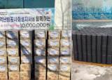 김장 이어 연탄…한국지역난방공사 화성지사 잇단 '온기나눔' 행사