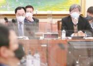 [속보] '전속고발권 유지' 공정거래법, 국회 정무위 통과